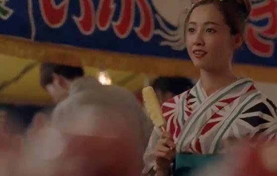 沢尻エリカ【ほろよい】2018
