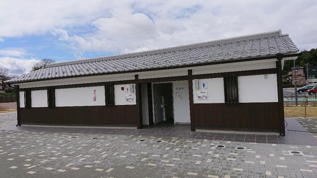 内田防災公園トイレ
