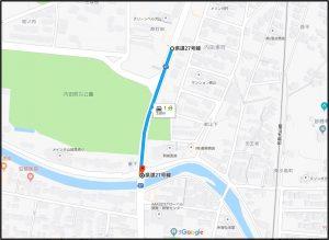 内田防災公園横の桜並木