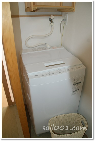和み・洗濯機