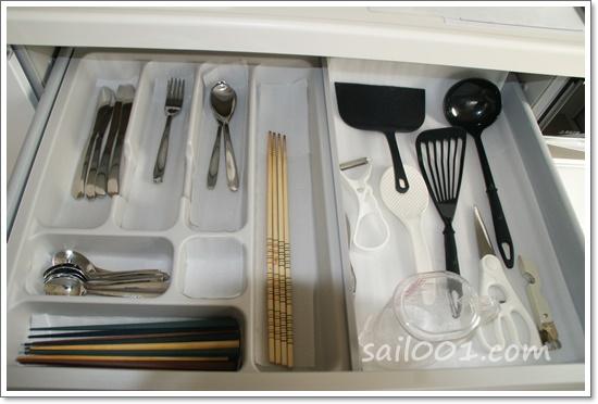 【和み】キッチン道具