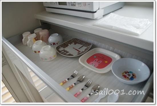 【和み】子供用食器