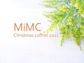MiMCクリスマスコフレ2021