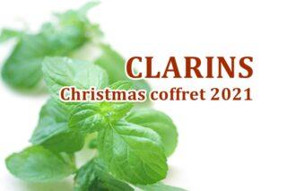 クラランスクリスマスコフレ2021