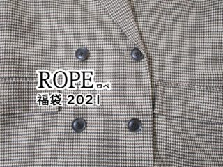 ROPE福袋2021